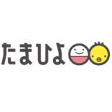 ひよこクラブ3月号掲載のお知らせ