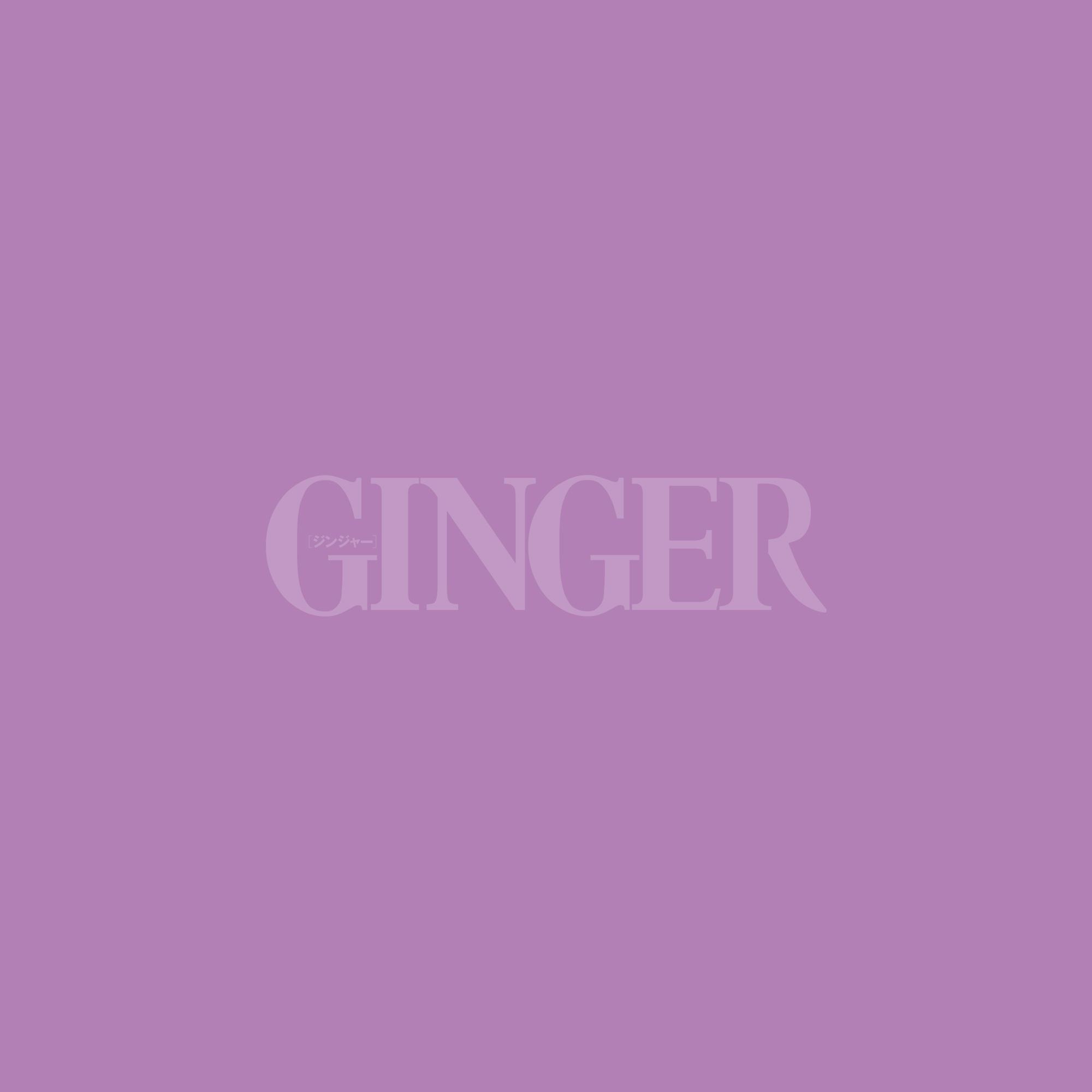 ファッション雑誌GINGER7月発売号掲載のお知らせ